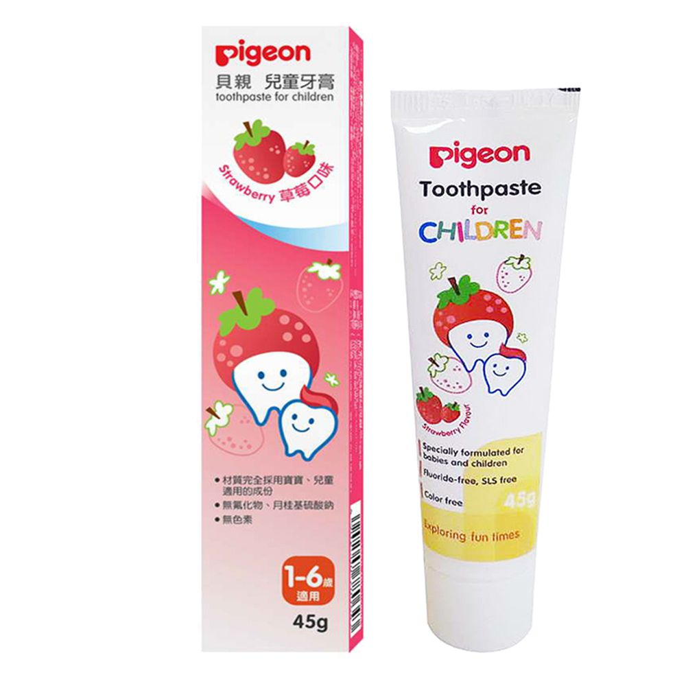 貝親 Pigeon - 兒童牙膏-草莓 (3x2.7x14.2)-無氟