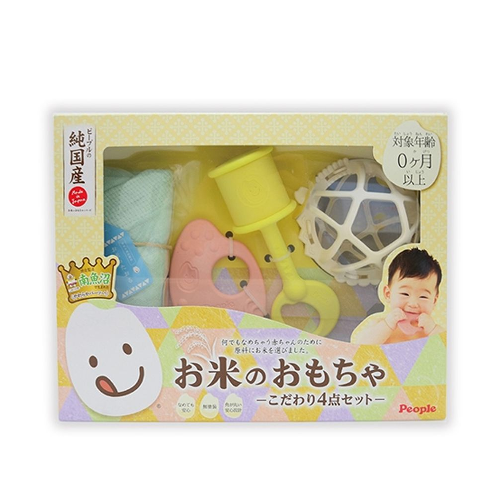日本 People - 彩色米的玩具精選4件組(米製品玩具系列)