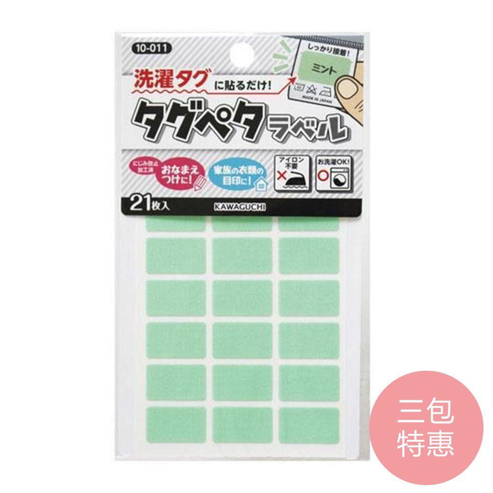 日本 KAWAGUCHI 川口 - 日本製免燙標籤姓名布貼紙-薄荷綠 (三包特惠組)