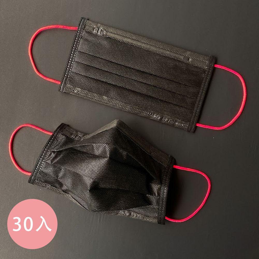 STYLEi 史戴利 - MIT&MD雙鋼印成人口罩-螢光耳帶系列-龐克粉(黑)-30入/盒