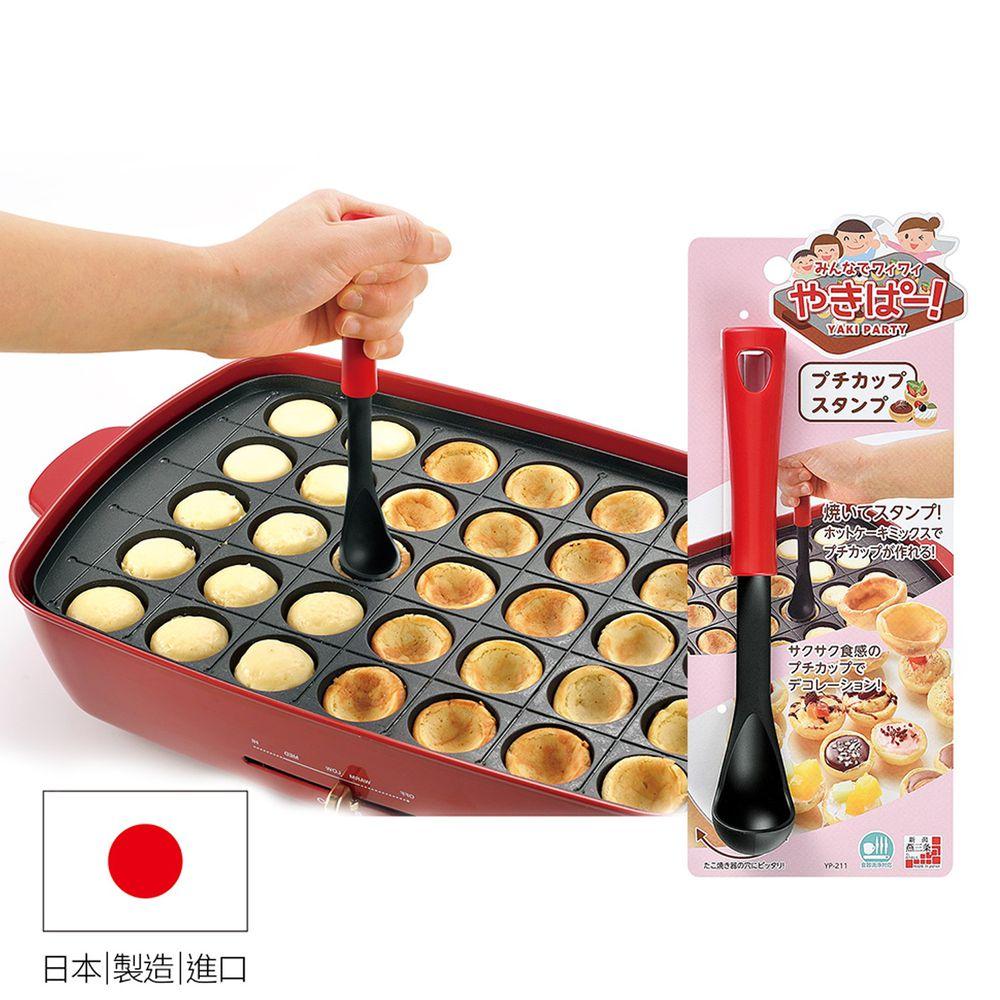 日本下村工業 Shimomura - 耐熱烘培蛋糕 開胃菜湯匙YP-211