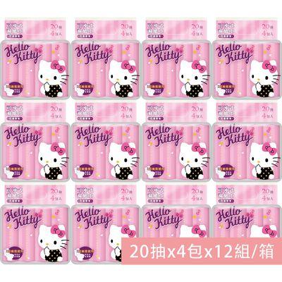 Hello Kitty可沖式濕紙巾