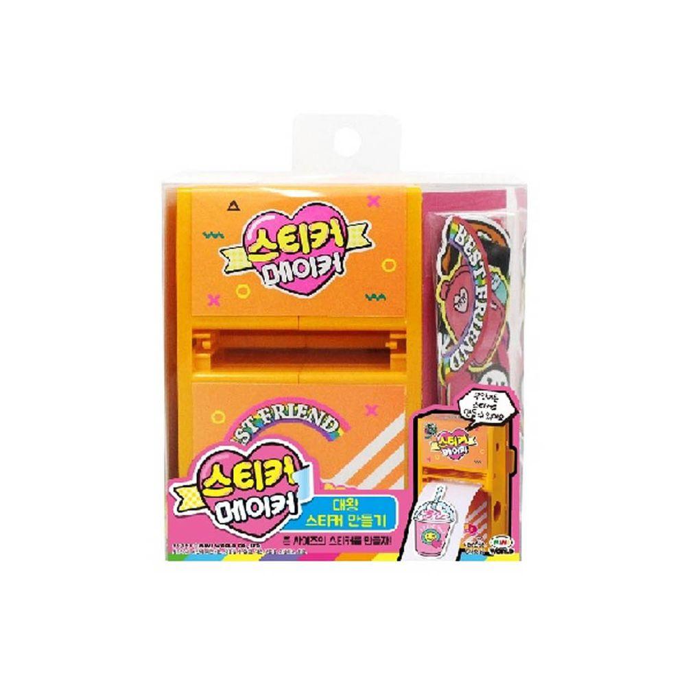 mimi world - 迷你繽紛貼紙機(橘)-5cmX2m