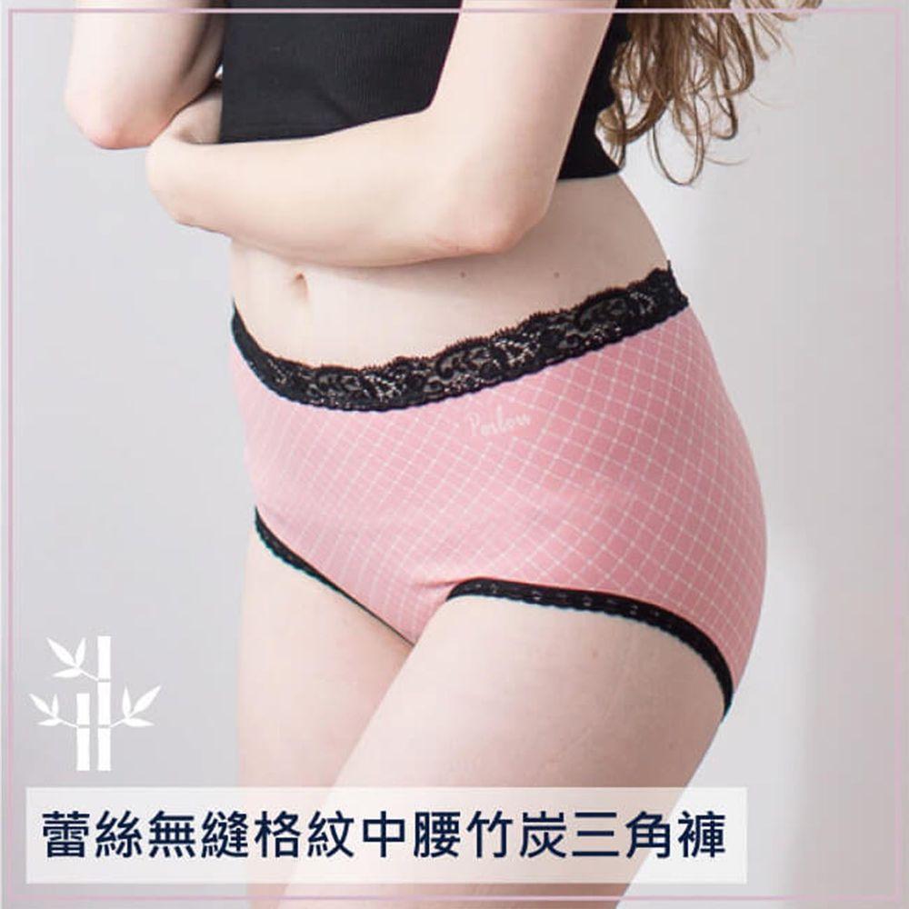 貝柔 Peilou - 蕾絲無縫中腰女三角褲-格紋-粉紅 (Free)
