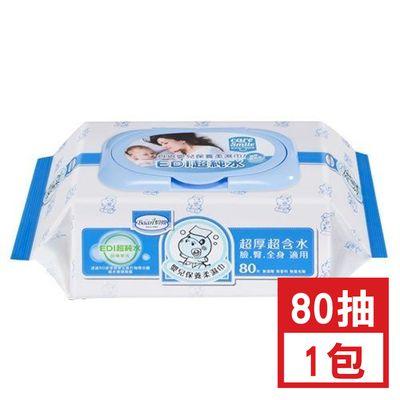 嬰兒保養柔濕巾80抽