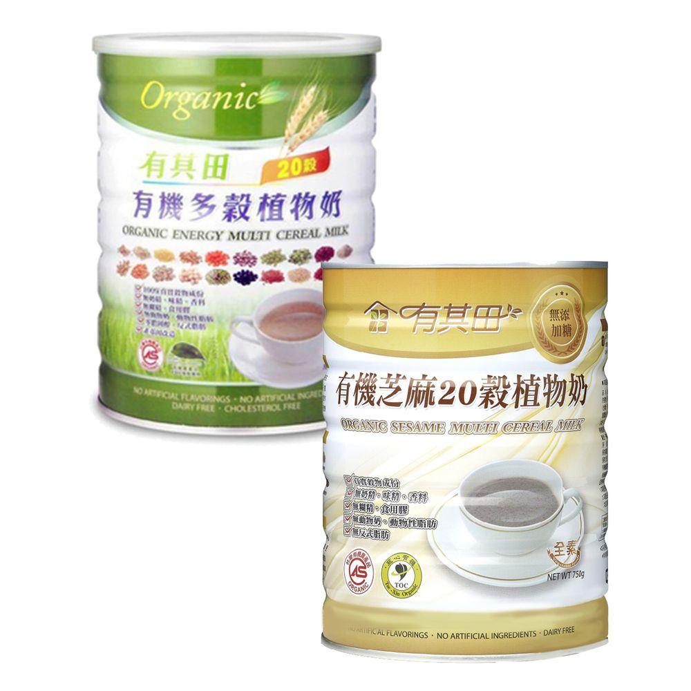 有其田 - 有機20穀植物奶罐裝2入組-原味X1+芝麻無添加糖X1罐-家庭最愛綜合2入組