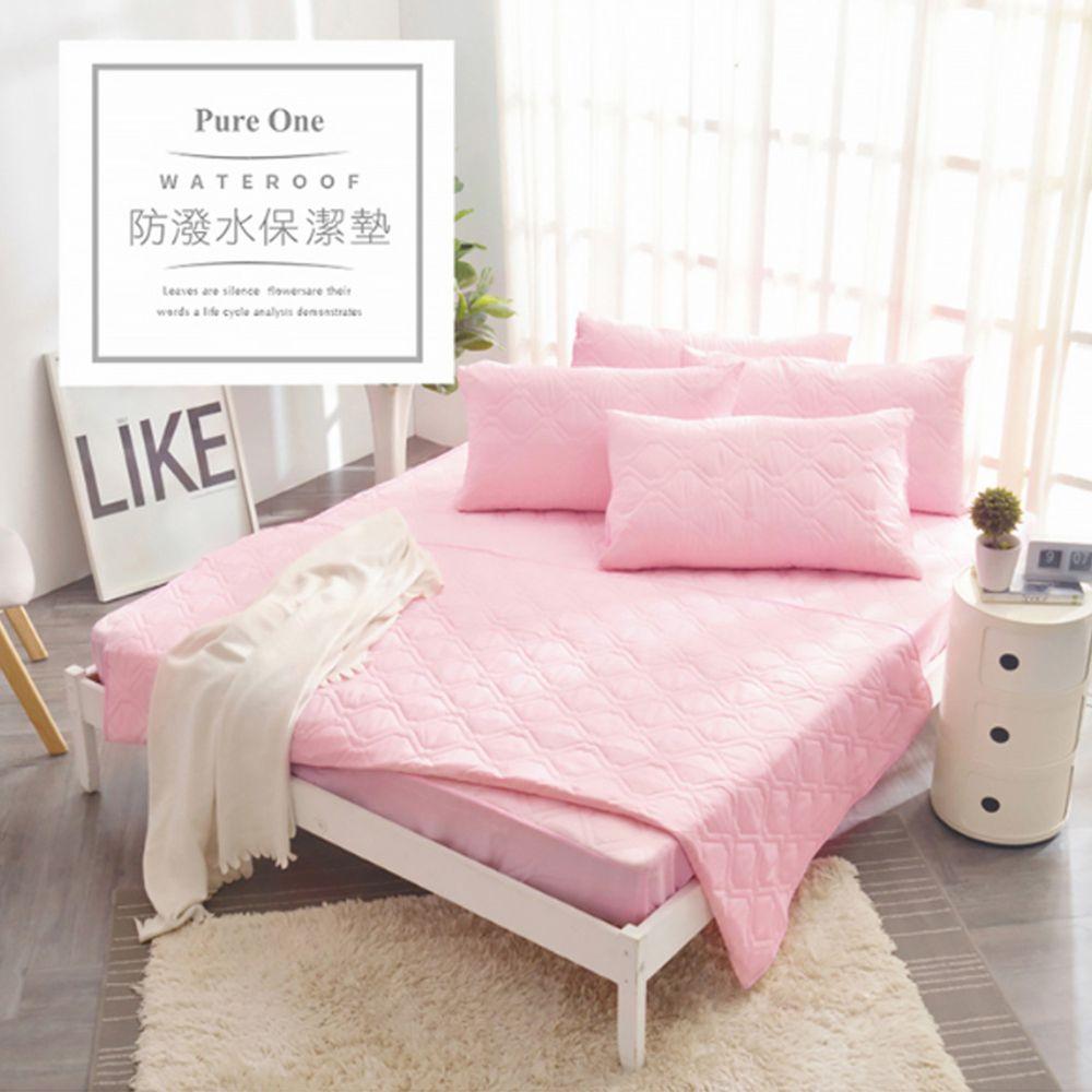 PureOne - 採用3M防潑水技術 床包式保潔墊-櫻花粉-保潔墊枕套