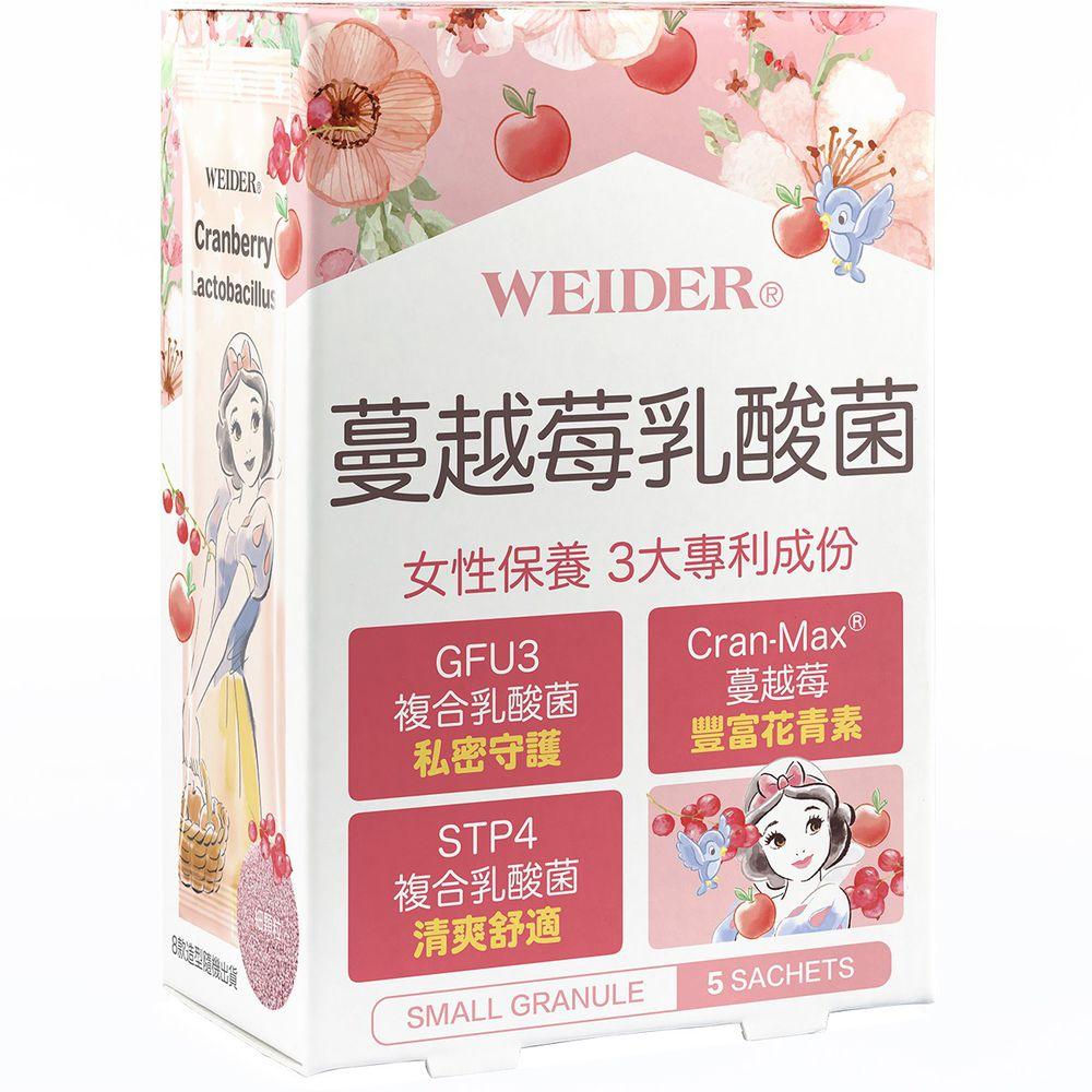 WEIDER 美國威德 - [1元試吃] 蔓越莓乳酸菌體驗組-5包/盒*1