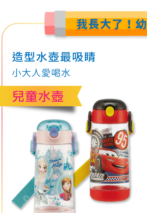 https://mamilove.com.tw/market/category/baby-bottle