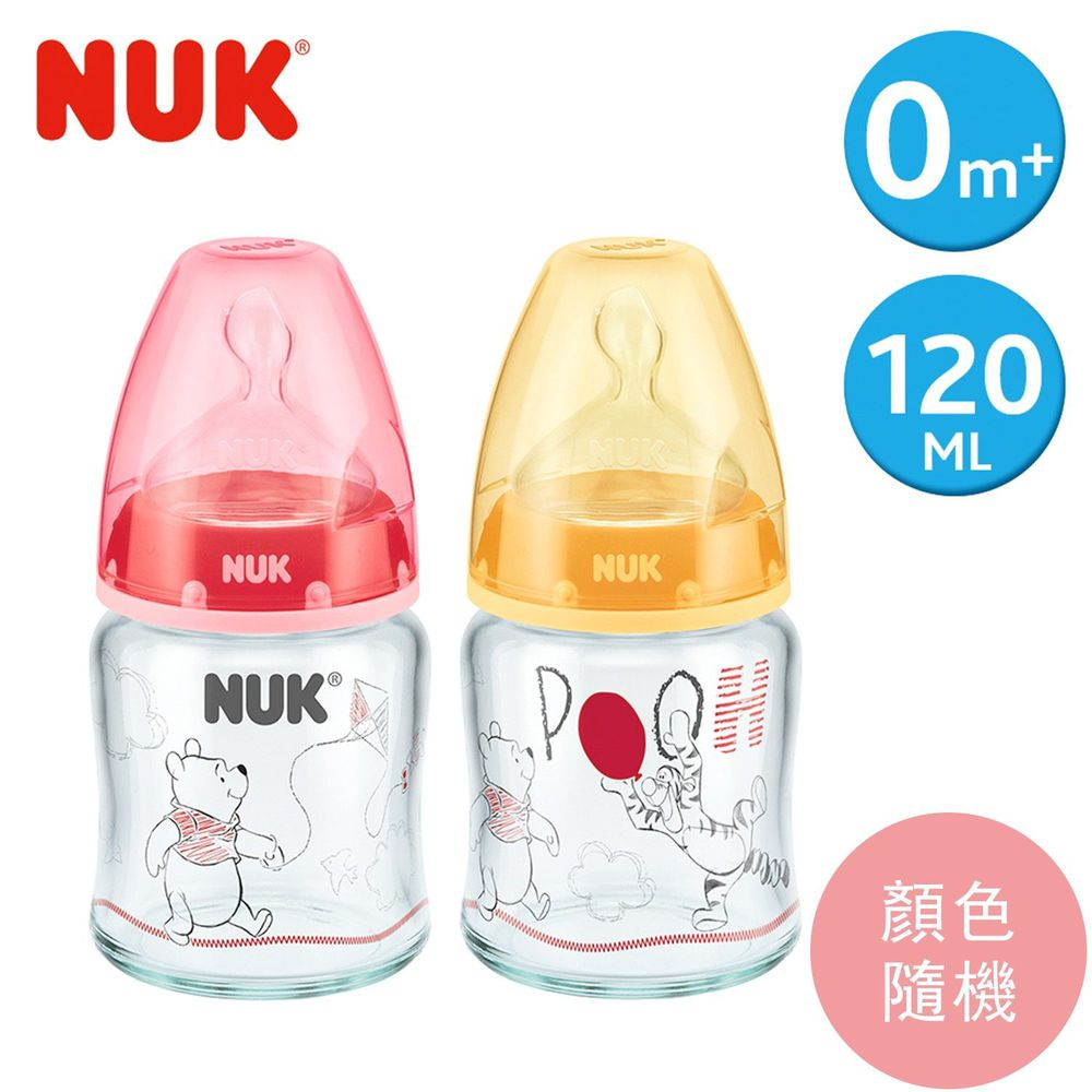 德國 NUK - 迪士尼寬口玻璃奶瓶-(顏色隨機出貨) (附1號中圓洞矽膠奶嘴0m+)-120ml