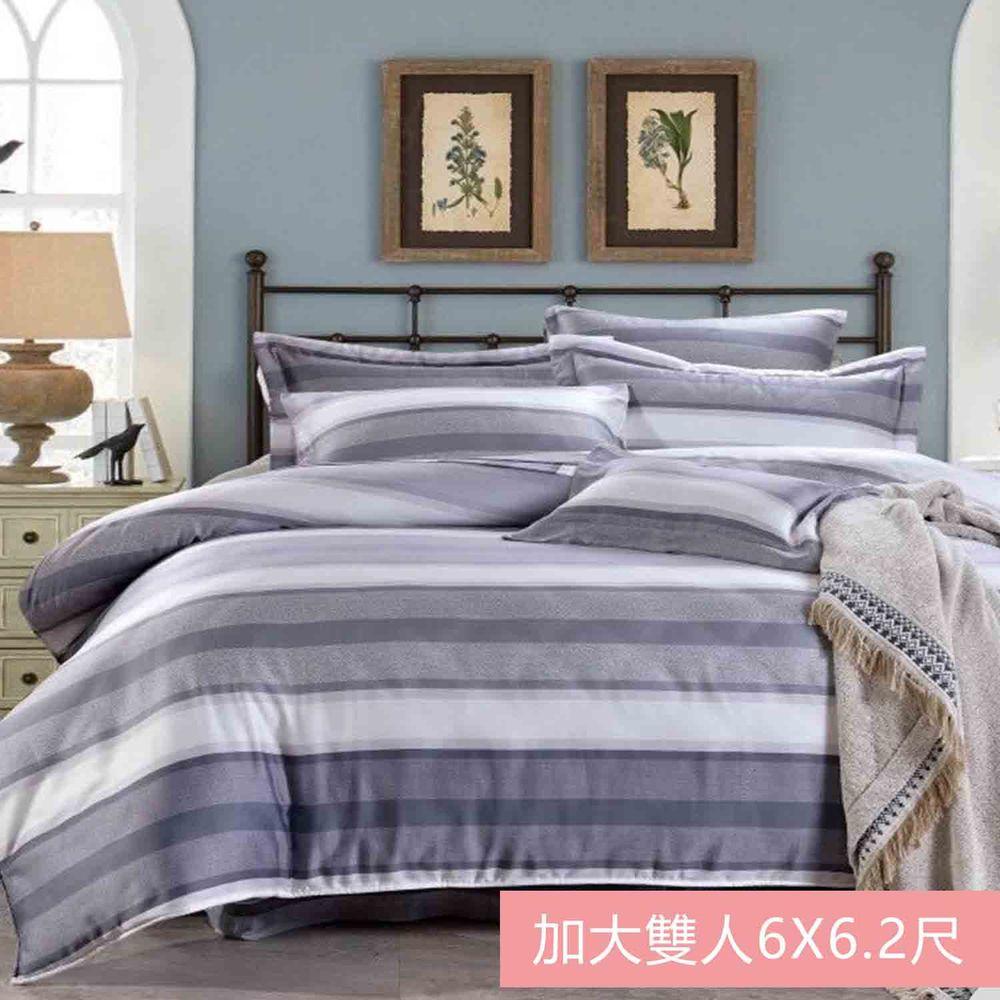 飛航模飾 - 裸睡天絲加高版床包組-拾光(加大床包兩用被四件組) (加大雙人6*6.2尺)