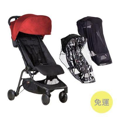 [免運]nano 2.0 第二代輕便嬰幼兒手推車-紅色-附專用遮陽罩+雨罩組