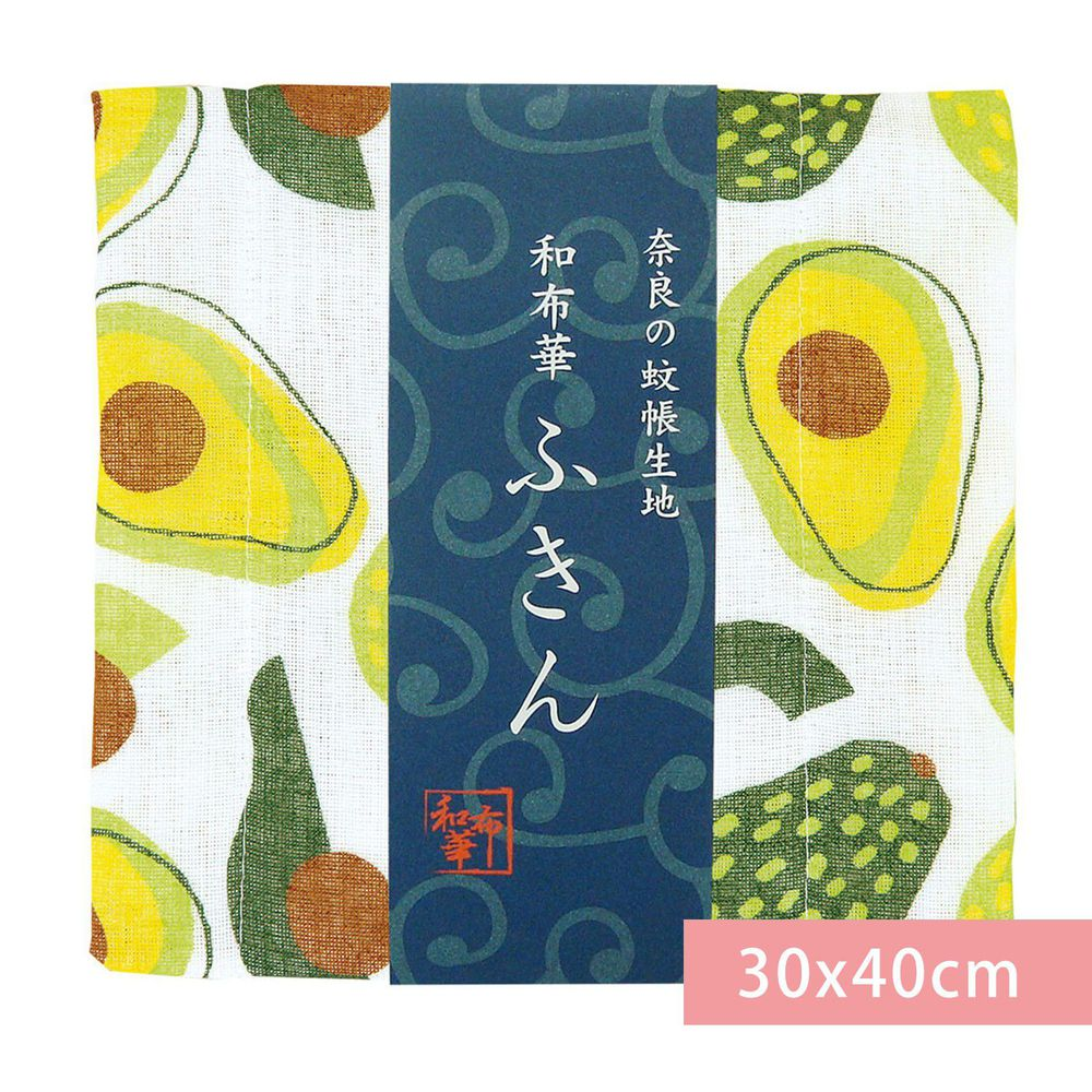 日本代購 - 【和布華】日本製奈良五重紗 方巾-酪梨-綠 (30x40cm)