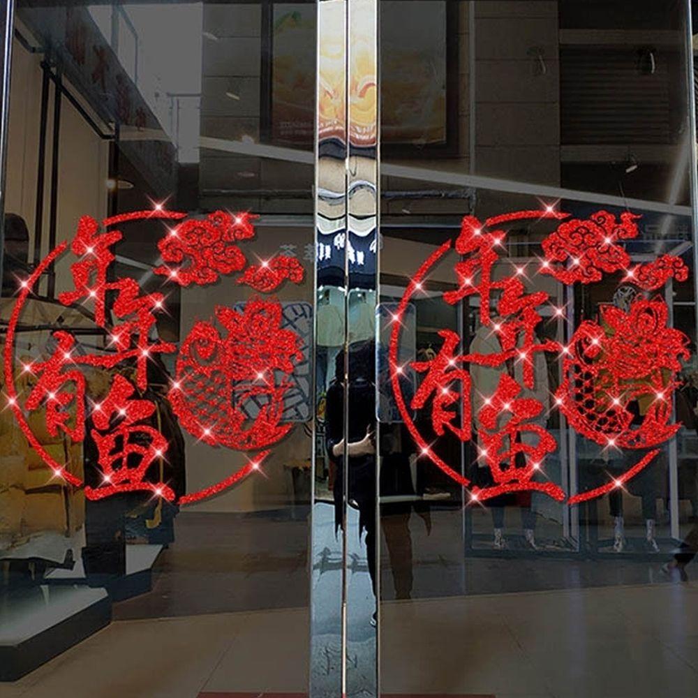 JB Design - 時尚壁貼-年年有魚(二入)XL6311 (30cm*30cm)