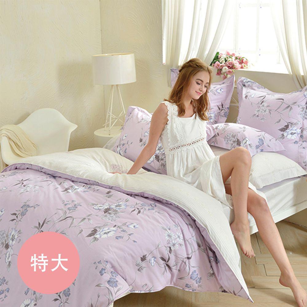 格蕾寢飾 Great Living - 義大利LaBelle 純棉床包枕套組-紫宴花音 (特大三件式)