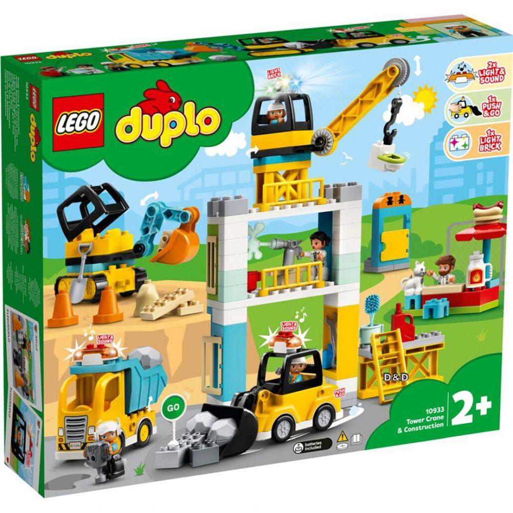 樂高 LEGO - 樂高積木 LEGO《 LT10933 》Duplo 得寶系列 - 起重機 & 建設工程-123pcs