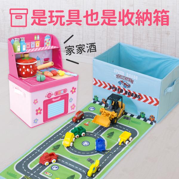★是收納箱也是玩具★ 日本 U-COMPANY 童趣收納箱X折疊小凳子