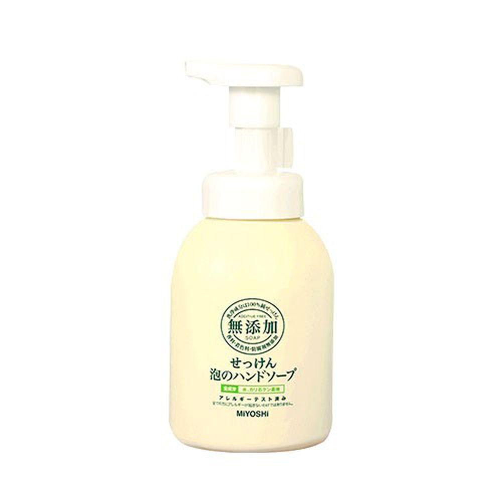 日本 MIYOSHI 無添加 - 泡沫洗手乳-250ml