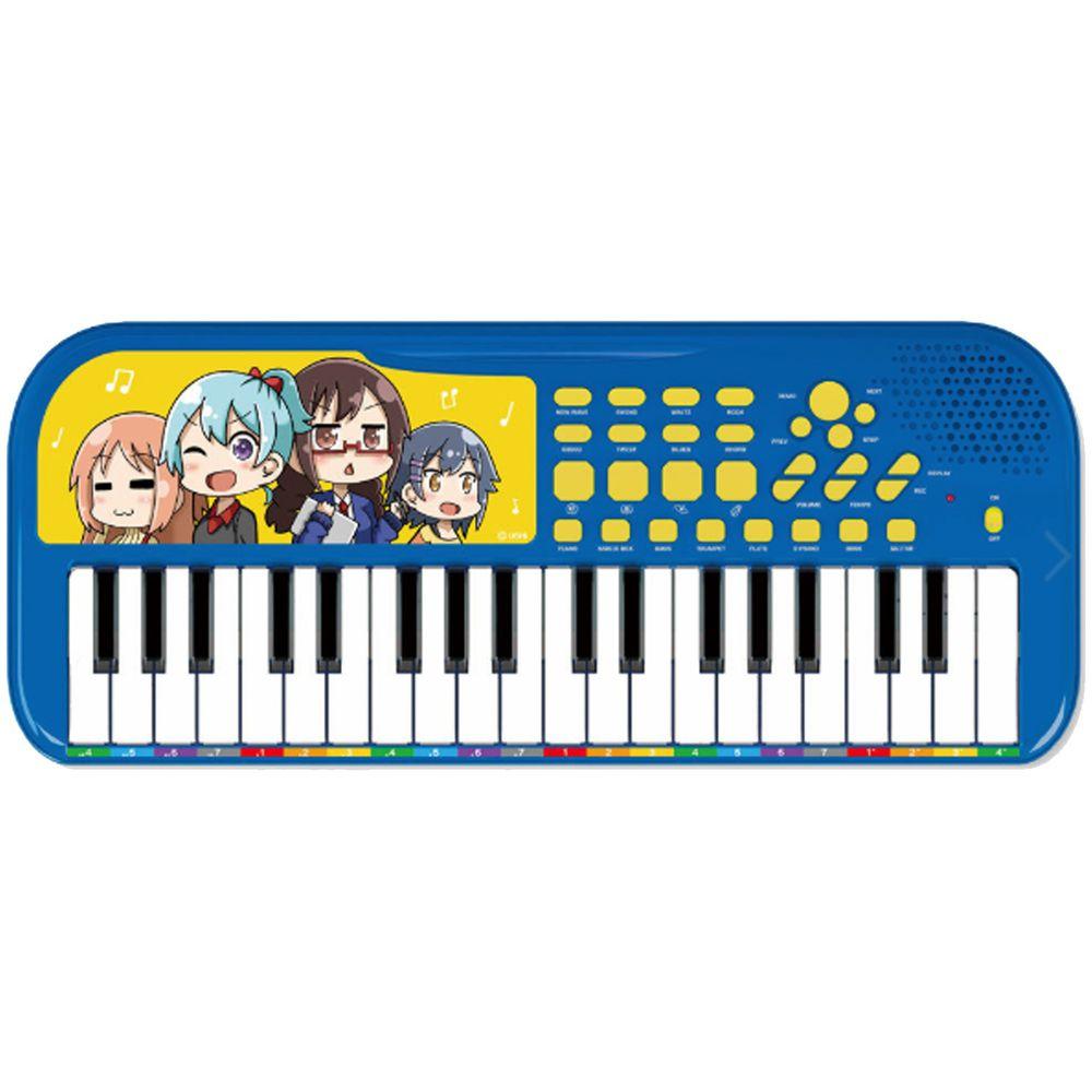 RUNALAND - 知音37Key電子琴