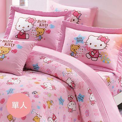 Hello Kitty 單人床包兩件組