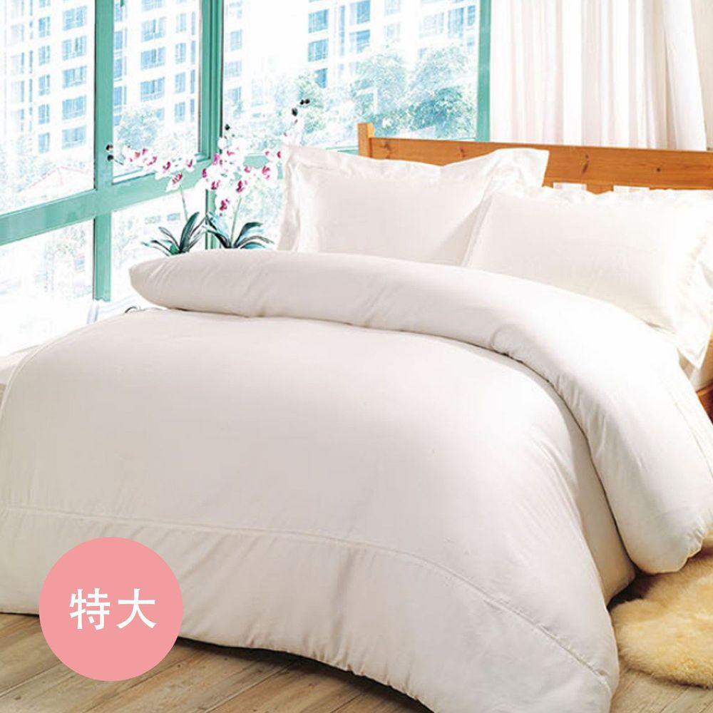 澳洲 Simple Living - 600織台灣製天絲被套-優雅白-特大