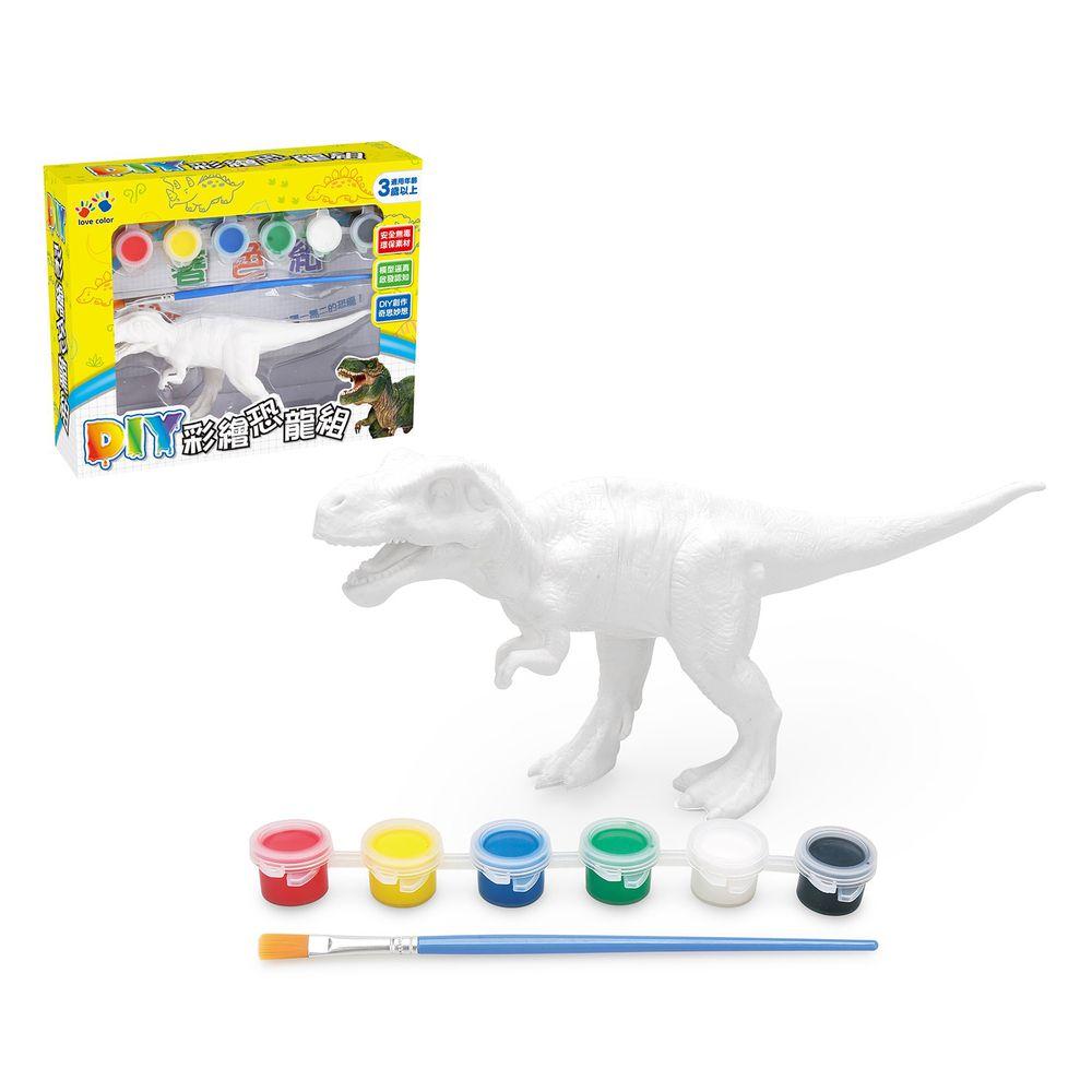 樂彩森林 - DIY恐龍彩繪組-霸王龍(內附恐龍模型與10張恐龍畫紙) (22x6x18)
