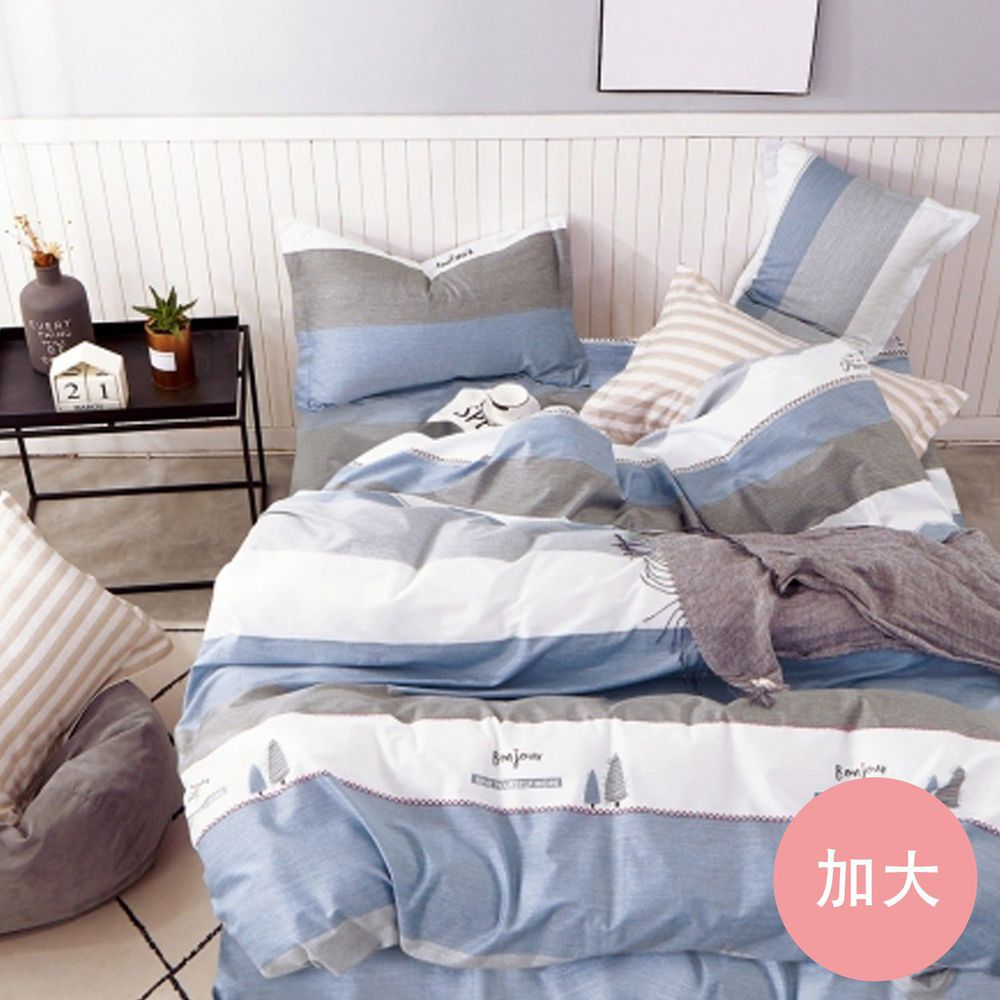 PureOne - 極致純棉寢具組-理想樹-加大四件式床包被套組