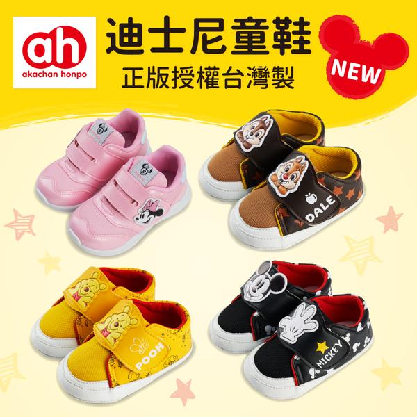 台灣製✿阿卡將本舖~正版授權迪士尼童鞋