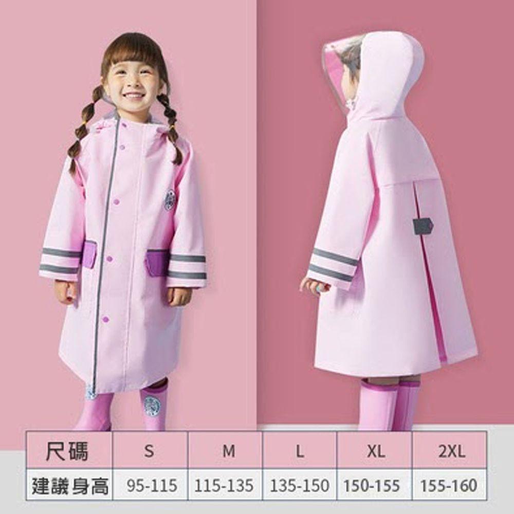 韓國Lemonkid - 簡約英倫風純色雨衣-櫻花粉
