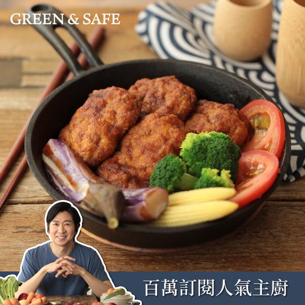 MASA老師xGREEN & SAFE 名廚料理系列
