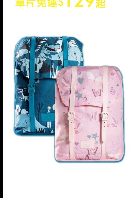 https://mamilove.com.tw/market/category/elementaryschoolbag