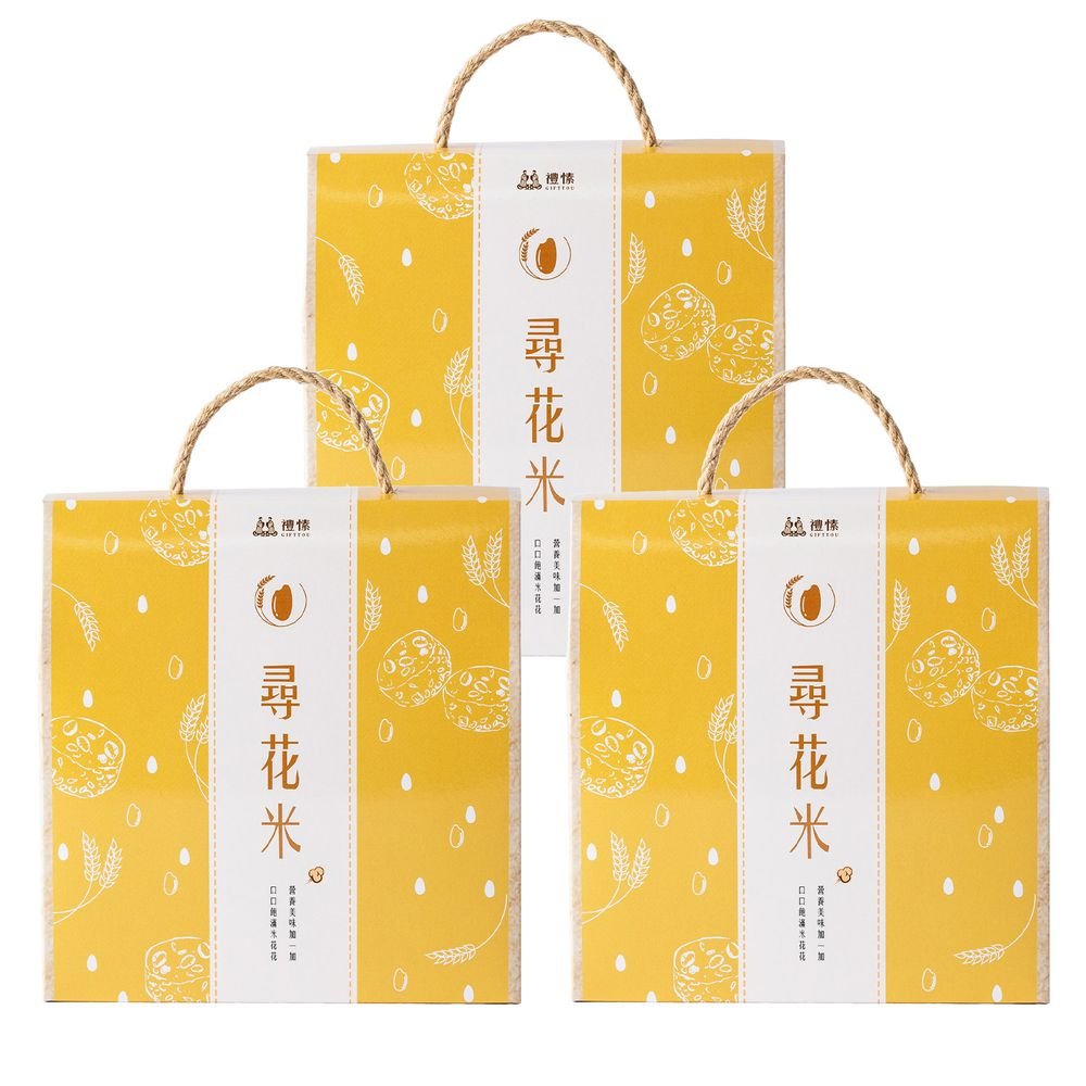 尋花米 - 起司3入組-100g/盒