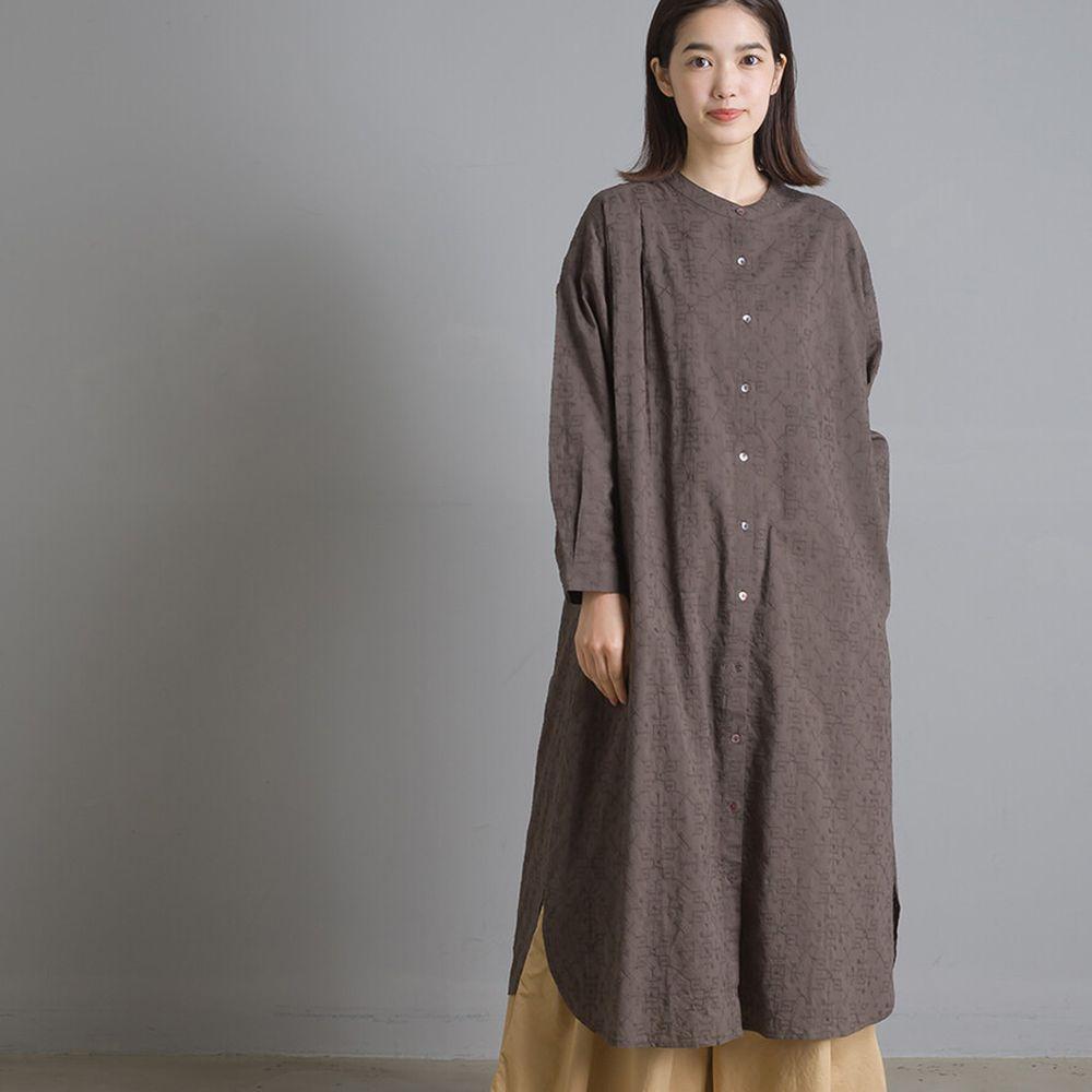 日本女裝代購 - 復古幾何壓紋中山領長袖洋裝-咖啡 (Free size)