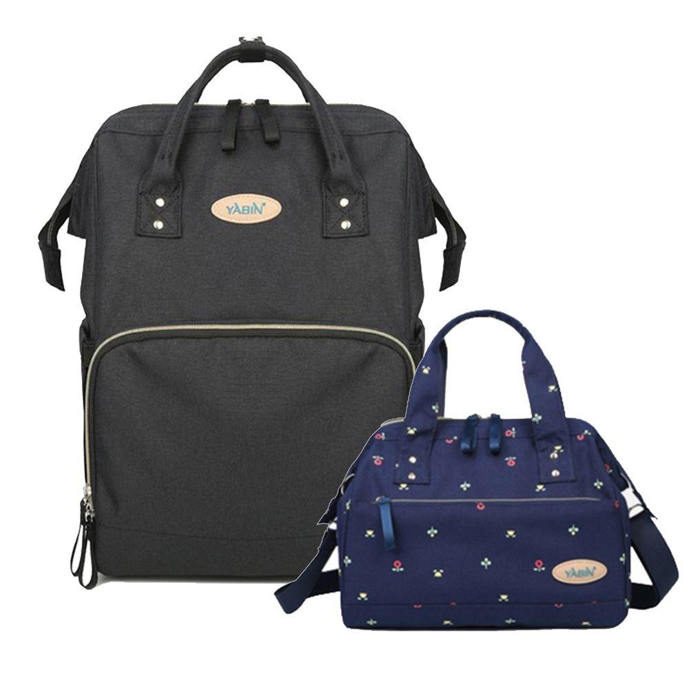 YABIN - 經典大開口後背包+手提小包-大包-黑色-小包-寶藍小花