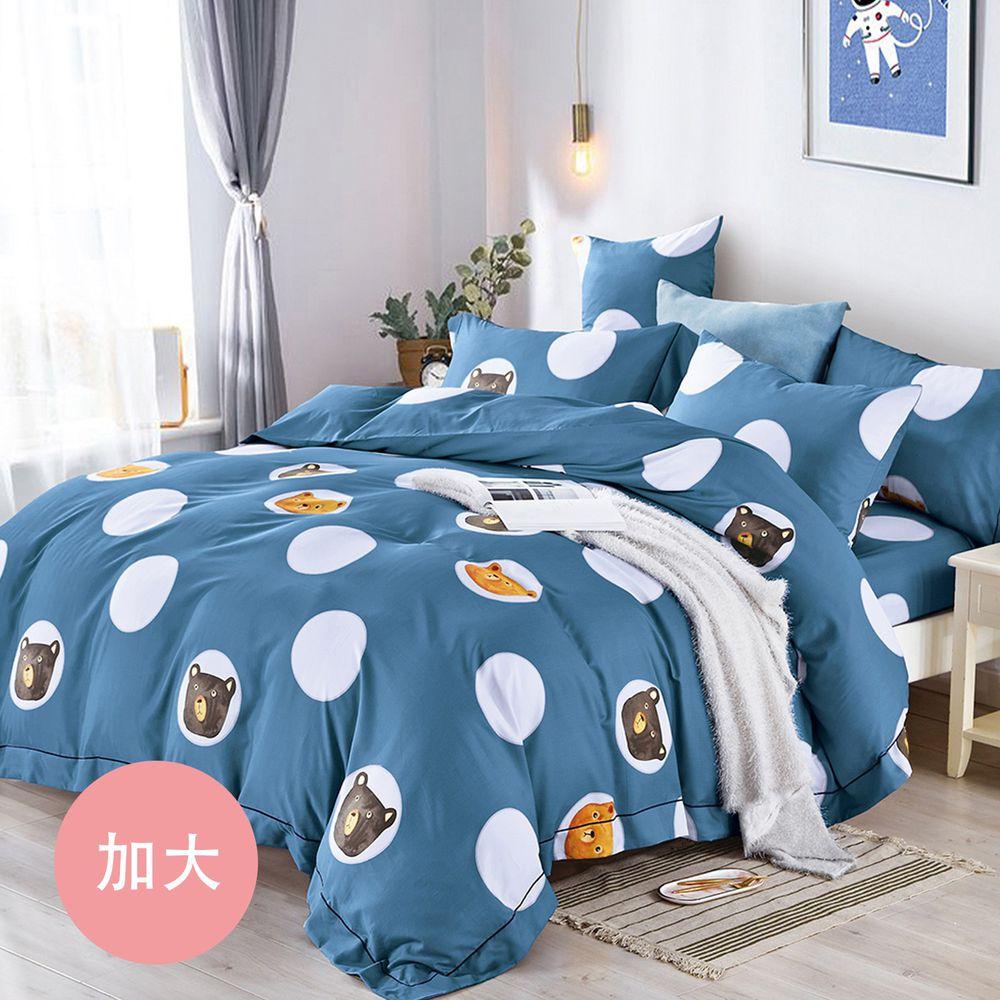 PureOne - 吸濕排汗天絲-溫馨草原-加大四件式床包鋪棉被套組