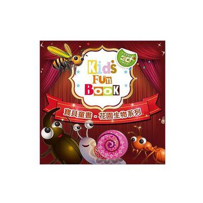 Kidsfunbook寶貝童書-花園生物系列(小盒裝)