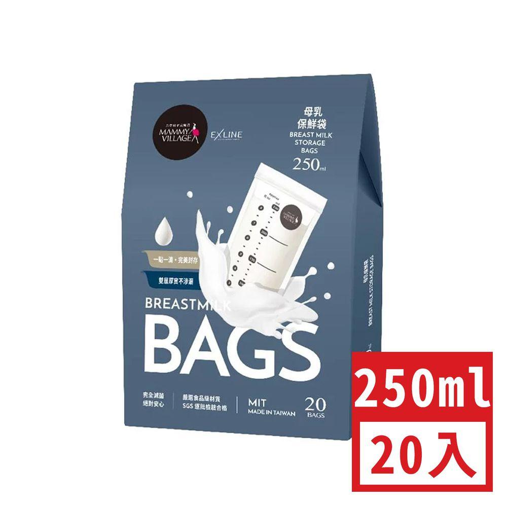 六甲村 Mammy Village - 母乳保鮮袋250cc-20入/盒-1盒