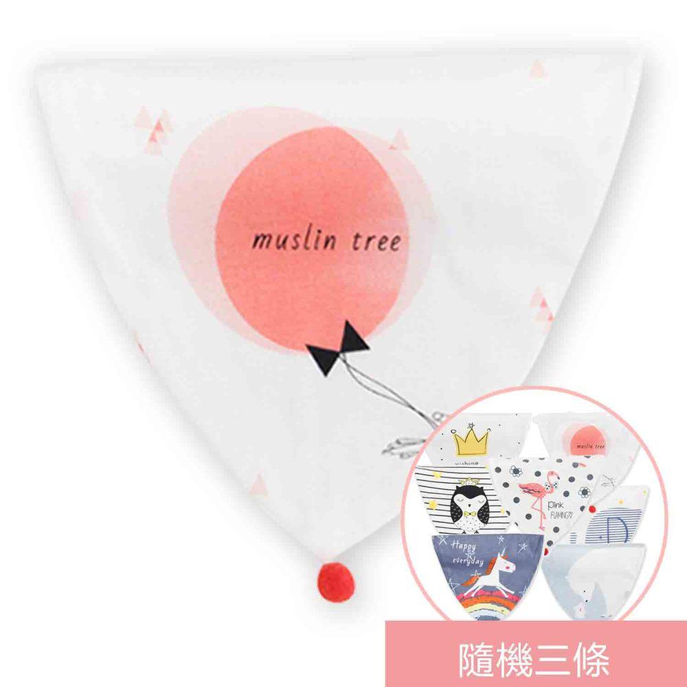 荷蘭 Muslintree - 嬰兒吸汗巾墊背巾-4條入-粉氣球+隨機3條
