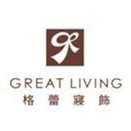 格蕾寢飾 Great Living