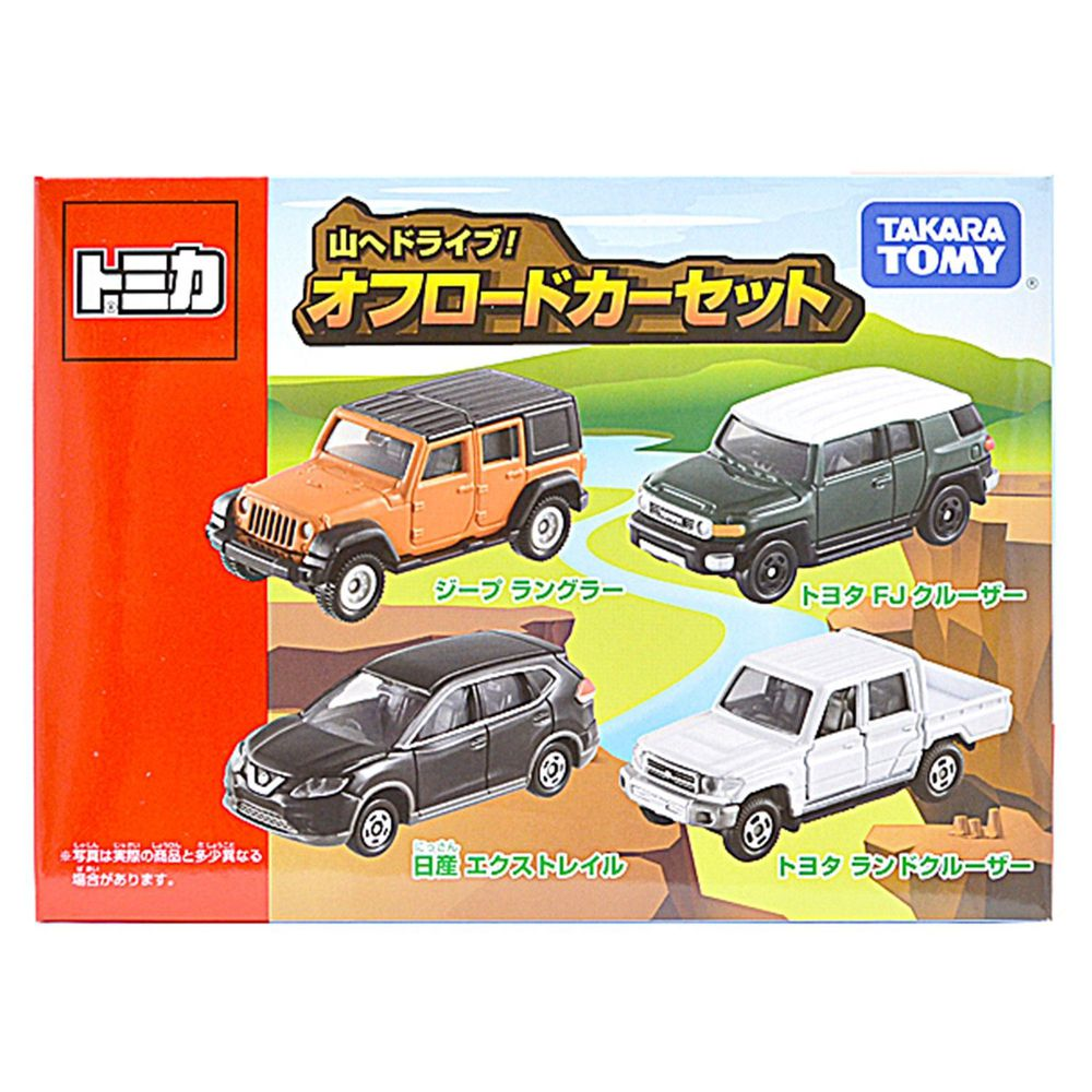 Tomica - 【TOMICA】山路吉普車(四入組)