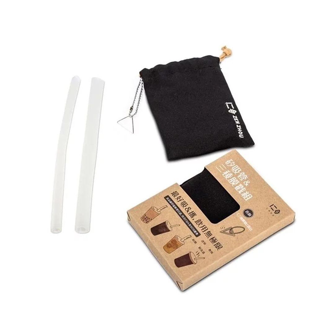 仁舟淨塑 - 新一代矽吸管&三稜膜戳組-夜空黑-單套組