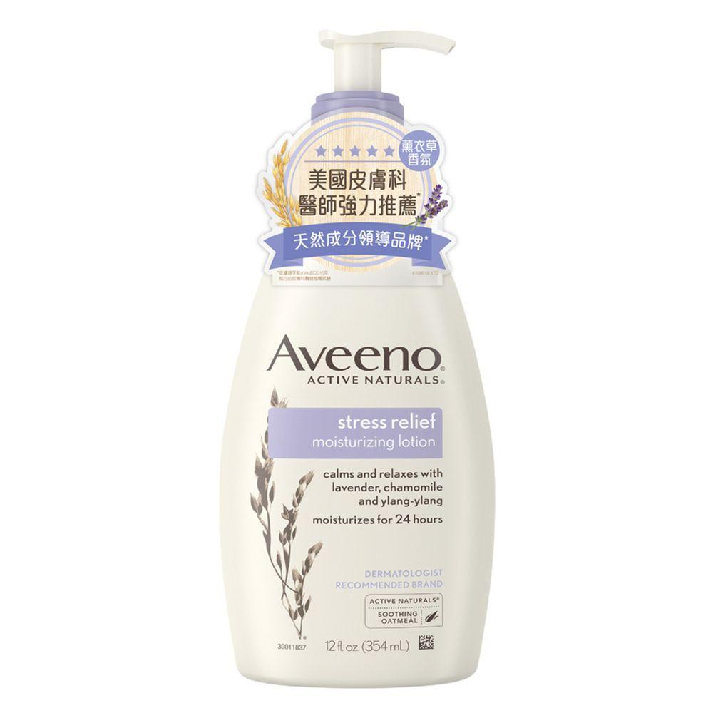 Aveeno 艾惟諾 - 薰衣草香氛舒緩保濕乳-354ml