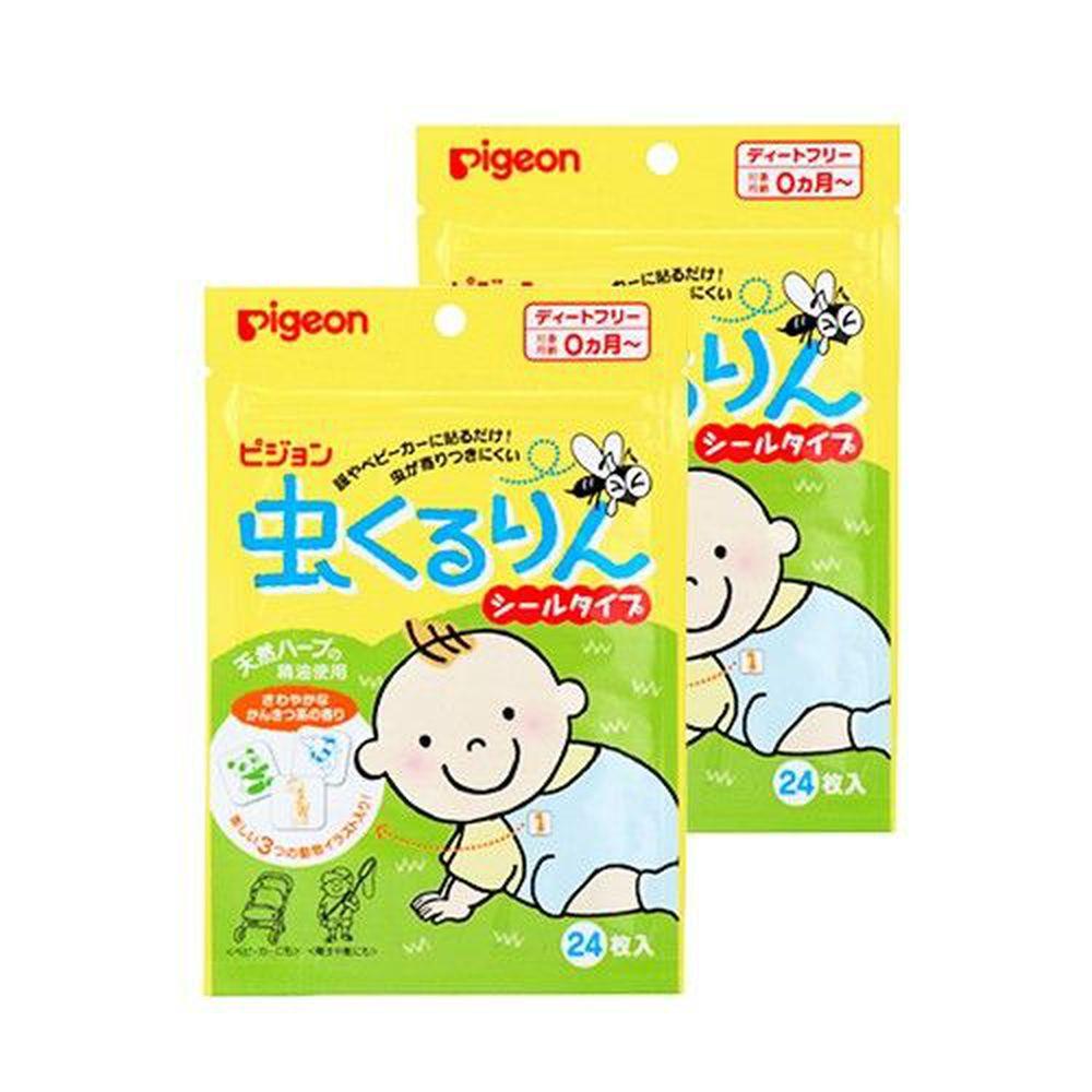 貝親 Pigeon - 防蚊蟲貼布-24片x2盒 (共48片入)-0歲起