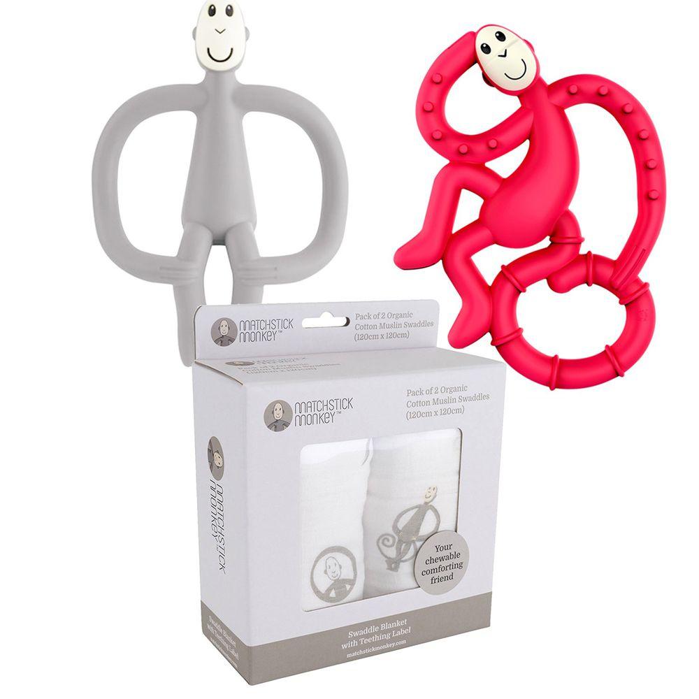Matchstick Monkey - 超值三入組 - 有機棉包巾 + 咬咬猴固齒器-灰長猴-+ 跳舞猴固齒器(隨機款)