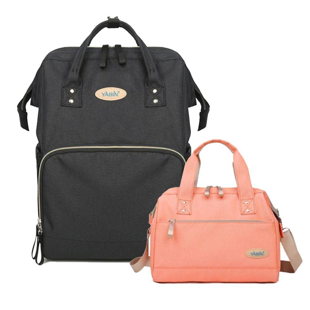 YABIN - 經典大開口後背包+手提小包-大包-黑色-小包-粉色