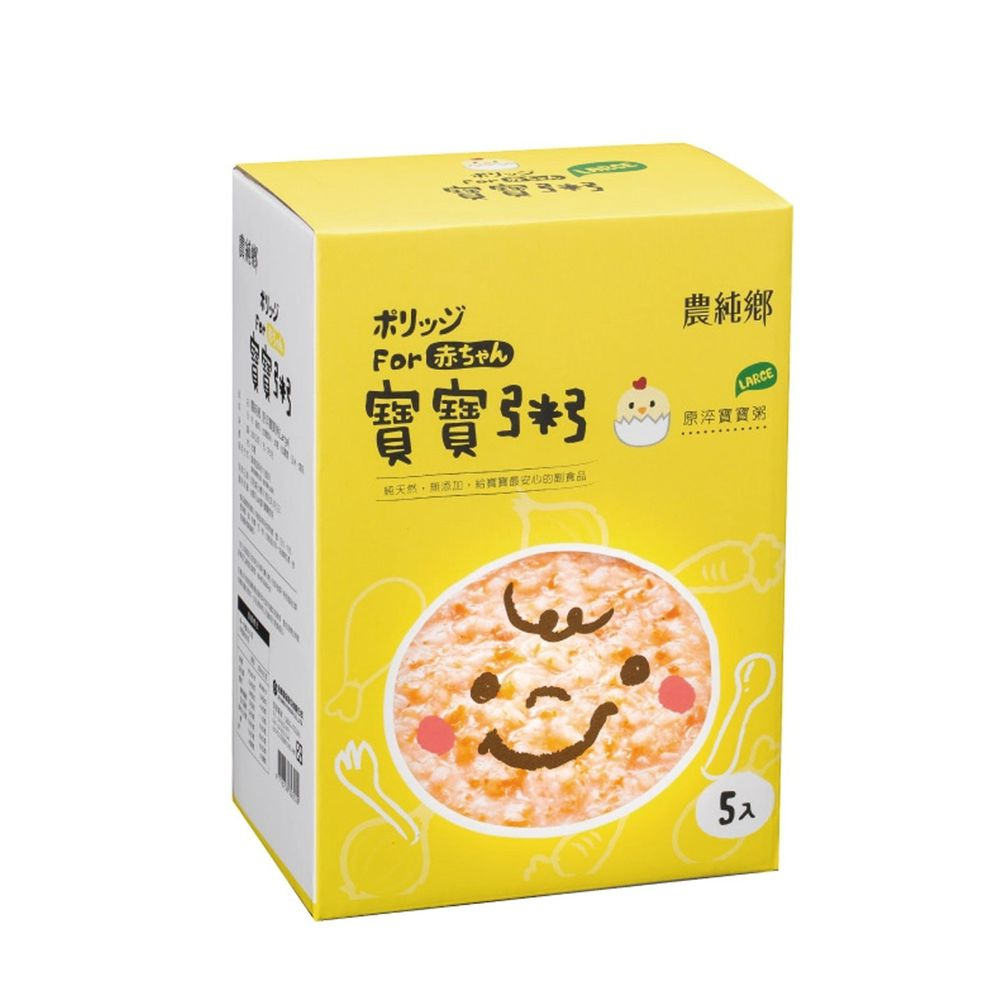 農純鄉 - 原淬寶寶粥 Large(200g) 5入/盒-5包/盒