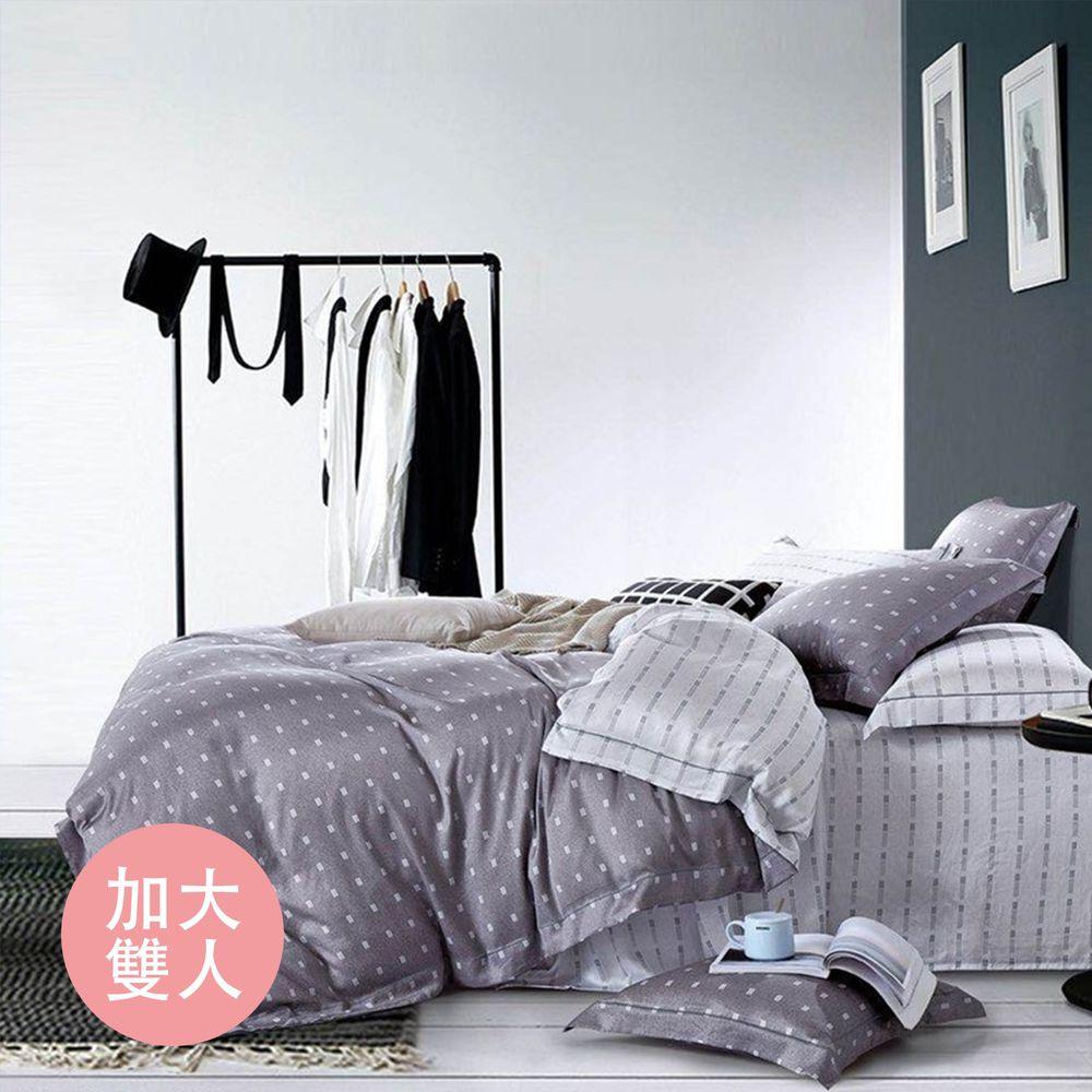 飛航模飾 - 裸睡天絲加高版床包組-一粒(加大床包兩用被四件組) (加大雙人6*6.2尺)