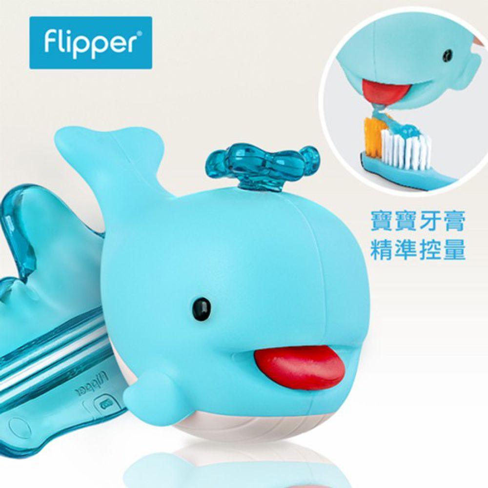 Flipper - 小鯨魚擠牙膏器-藍