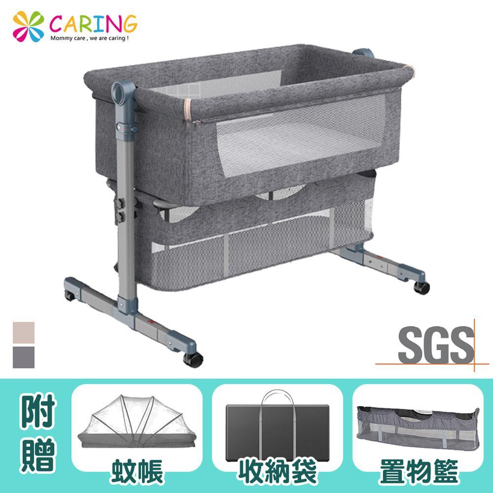 Caring - 歐式多功能嬰兒床邊床-灰色-贈蚊帳、收納袋、置物籃