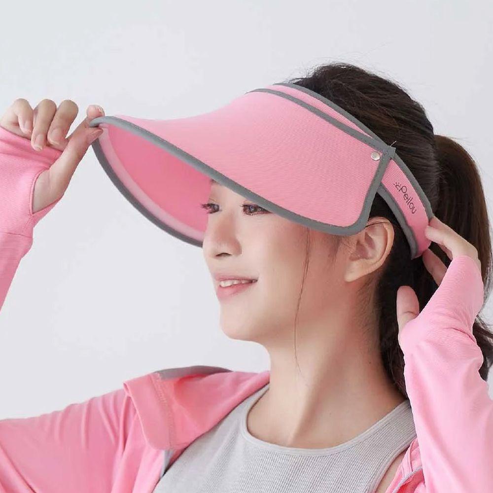 貝柔 Peilou - UPF50+光肌美顏遮陽帽-粉紅